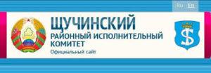 banner-ispolkom